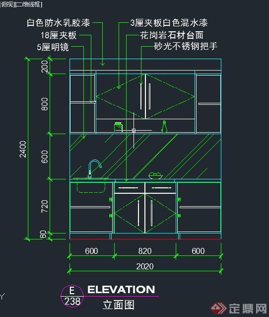 室内设计厨房橱柜CAD立面图