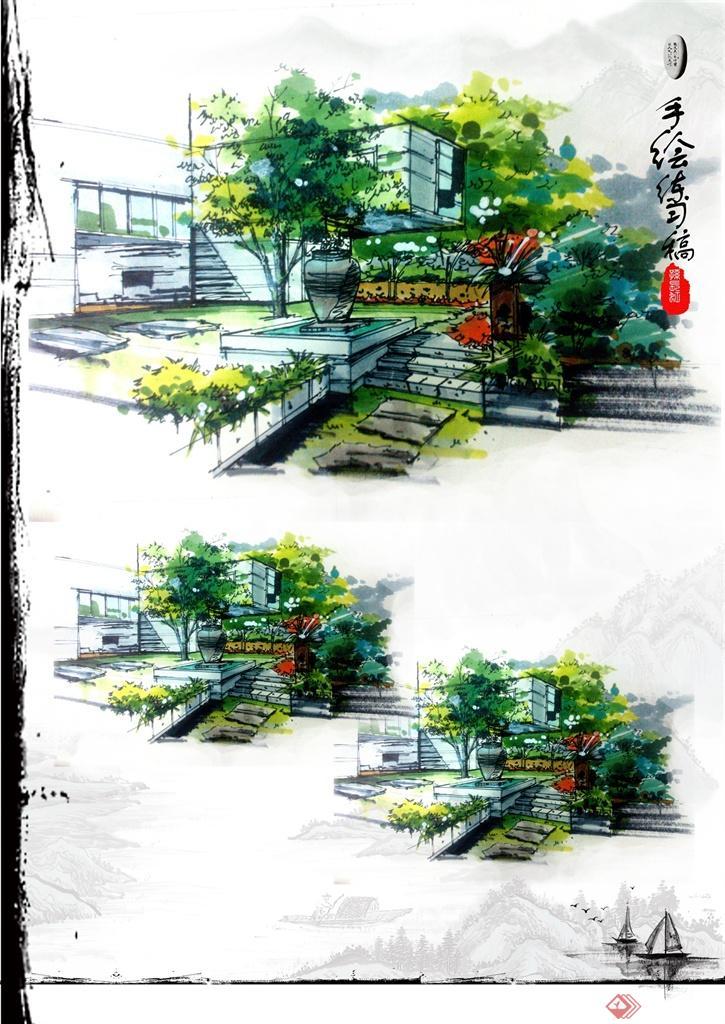 园林景观设计手绘效果