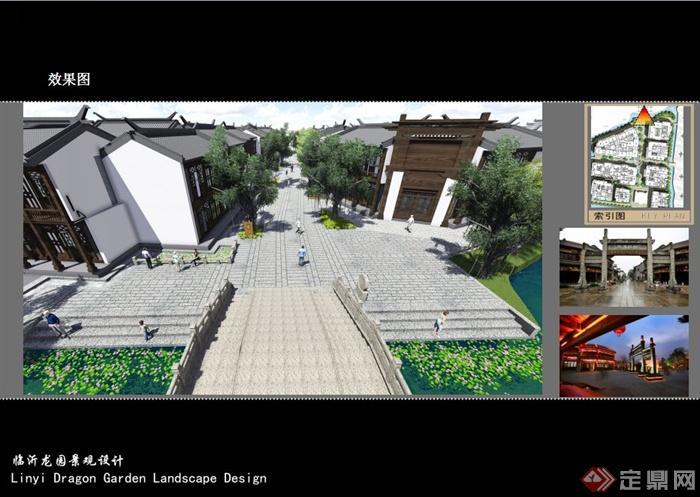 临沂龙园度假区景观规划设计ppt方案[原创]图片