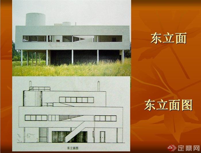 某地萨伏伊别墅建筑设计ppt文本+jpg图片+su模型+cad