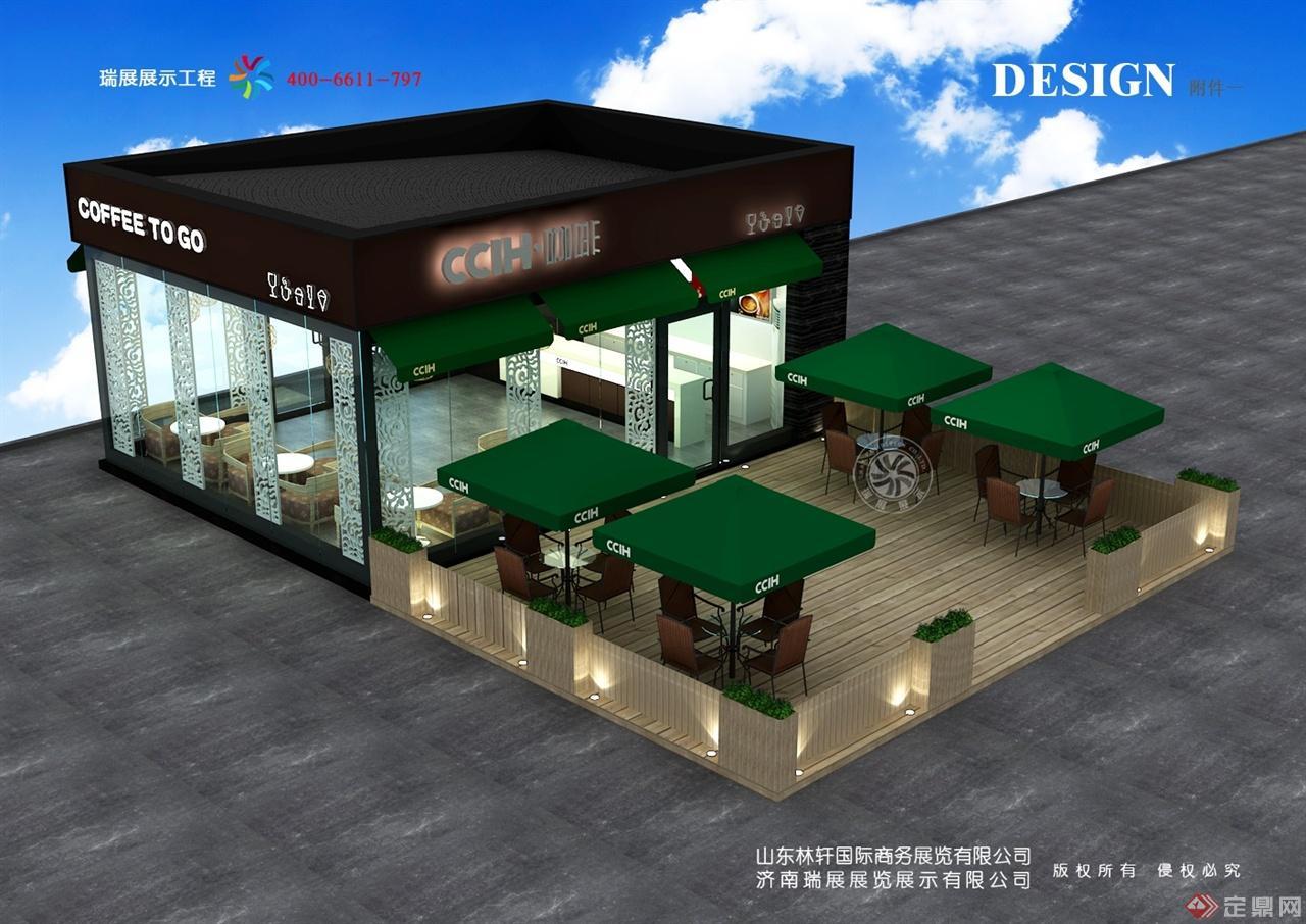 h钢结构咖啡厅-济南瑞展展览展示有限公司