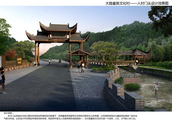 某古典中式入口牌楼,亭子及连廊组合设计施工图[原创