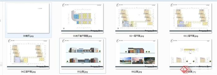 某幼儿园建筑景观规划设计方案文本(7)