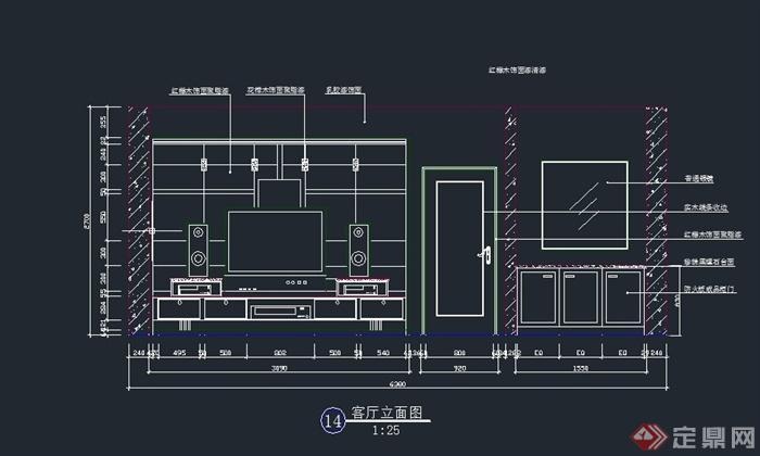 某现代室内节点电视柜背景墙设计cad施工图