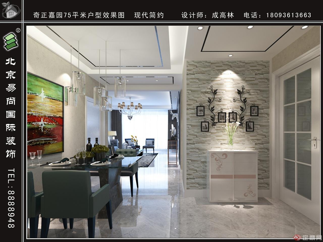 75平米住宅室内设计