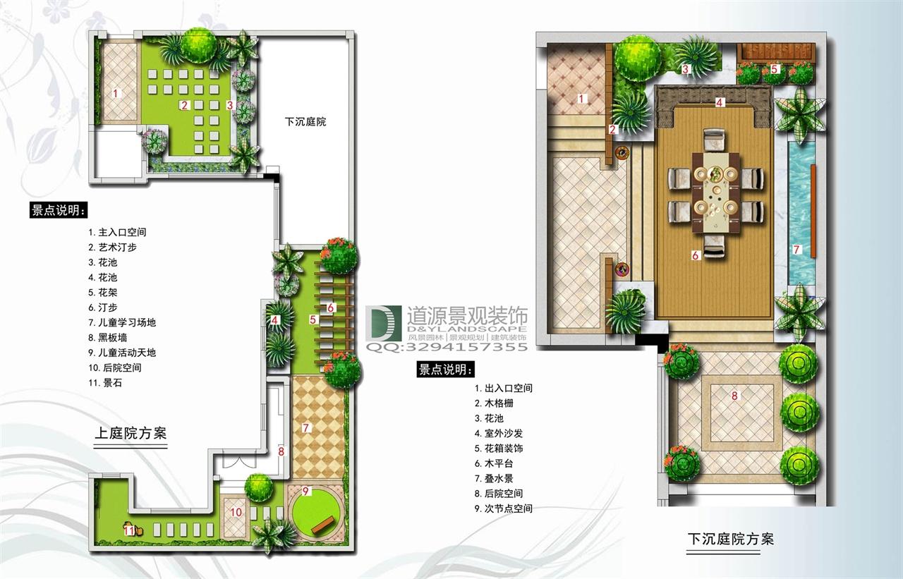 苏州丽湾域别墅庭院景观设计