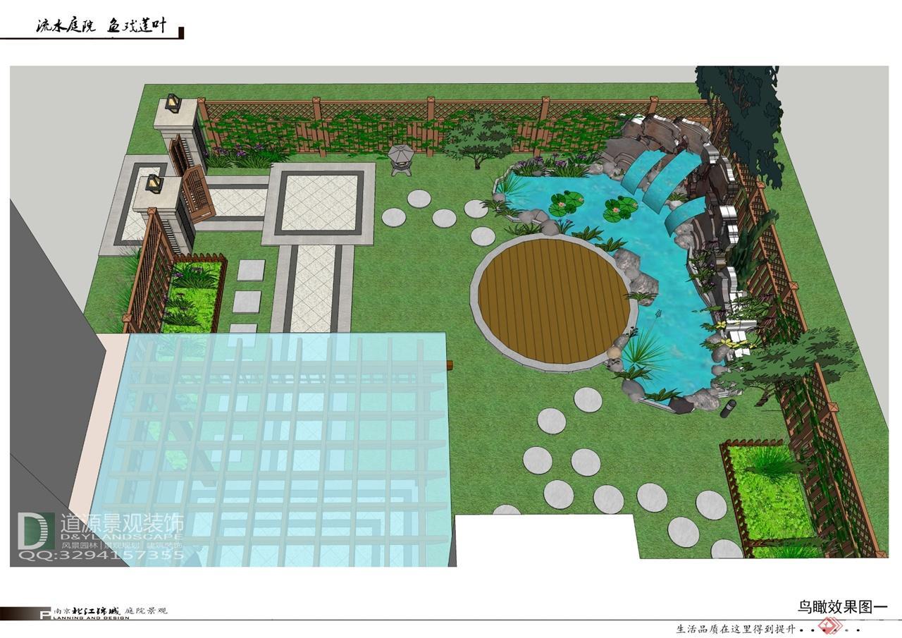 景观工程设计收费标准规定系数1.图片