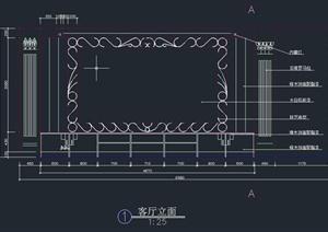 客厅背景墙设计CAD立剖面图