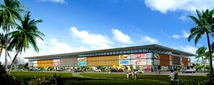 海南(國家級)水產物流交易中心設計