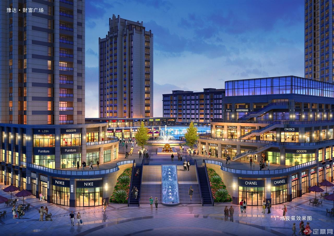 财富广场建筑&景观设计方案