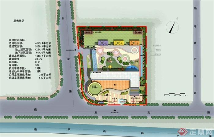 某社区幼儿园建筑设计方案(4)