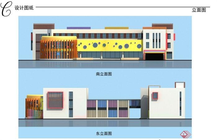 某社区幼儿园建筑设计方案(6)