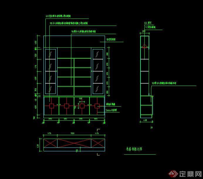 某室内书柜设计CAD施工图图片