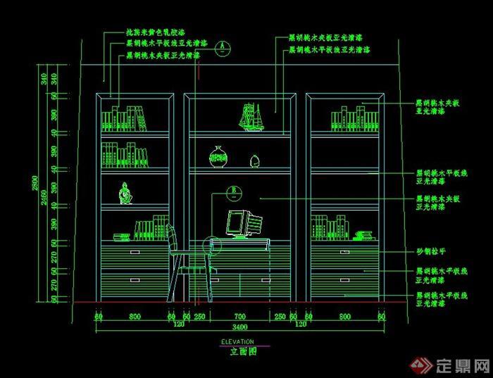 书柜组合设计CAD立面图