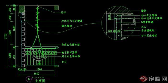 阳台吊椅详图设计组合CAD栏杆泵车混凝土cad图图片