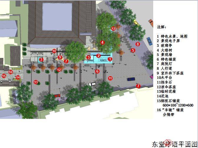 具有项目策划,景观建筑方案设计和施工图设计及景观工程施工图绘制