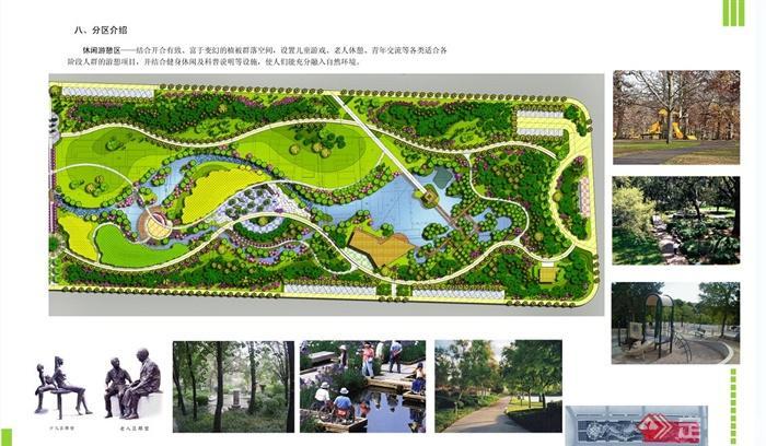现代某森林公园景观规划设计jpg文本[原创]