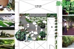 磐基景观--孔雀寺庭院景观设计工程