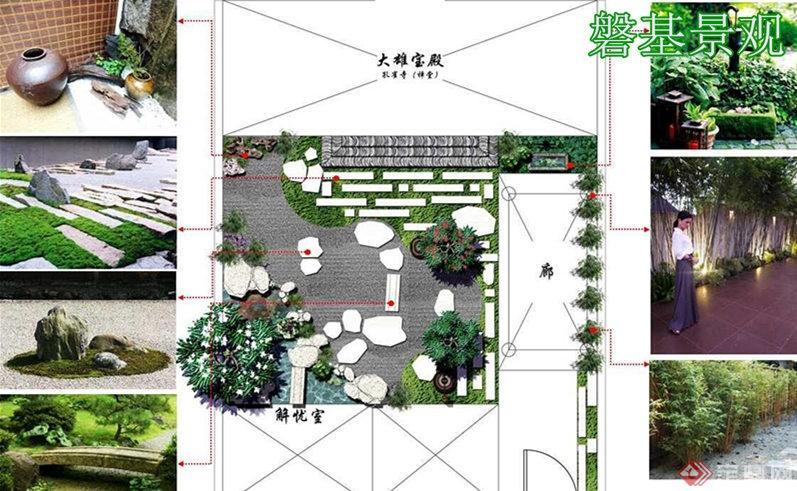 孔雀寺庭院景观设计工程