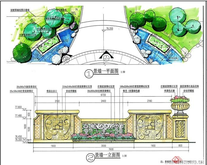 某欧式景观节点景墙设计cad施工图[原创]