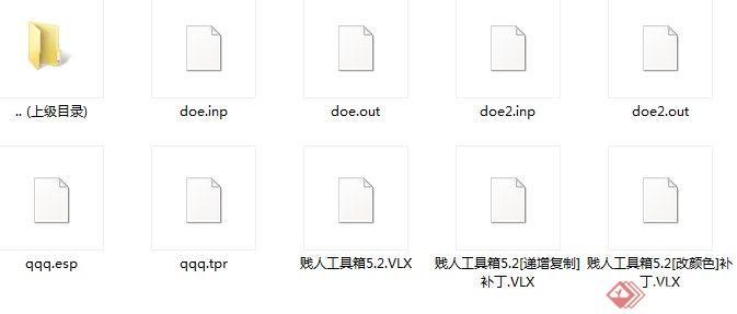 CAD软件YY工具箱(1)