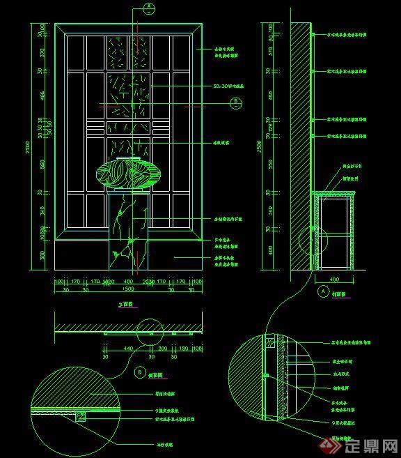 20款室内欧式家装客厅立面施工图