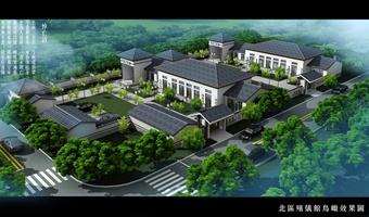 殡仪馆建筑设计