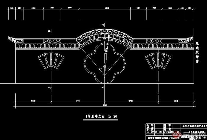 三款中式风格景观围墙施工图(1)