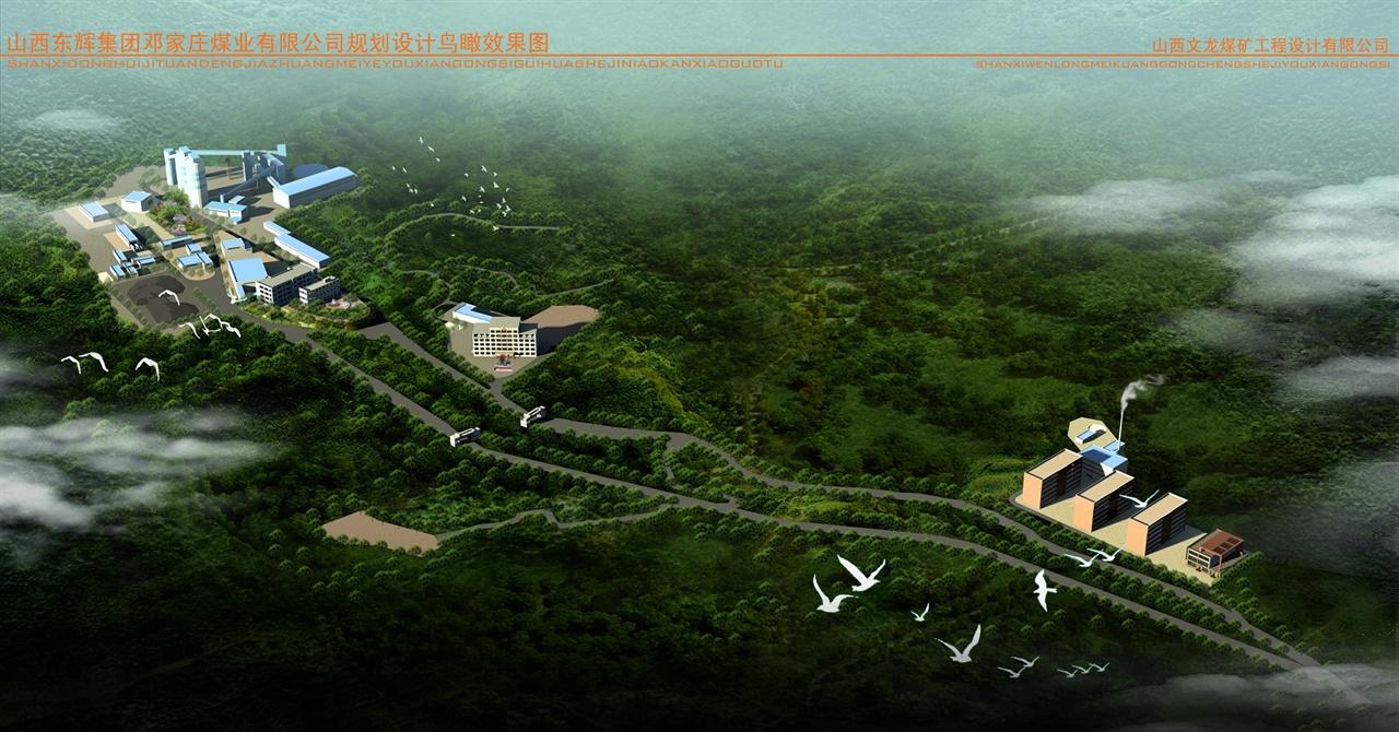 邓家庄鸟瞰图