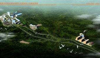 煤矿矿区设计鸟瞰效果图