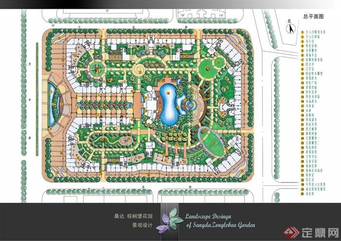 小区景观彩平图免费鉴赏-小区景观住宅区景观-设计师