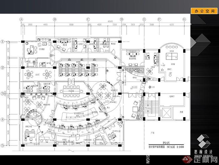 设计机构 办公空间平面布置 设计师图库图片