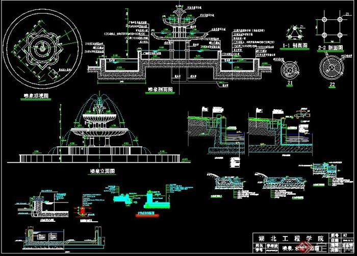 某喷泉水池设计CAD施工图