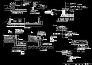 水池设计CAD施工图-水景喷泉园林景观细部