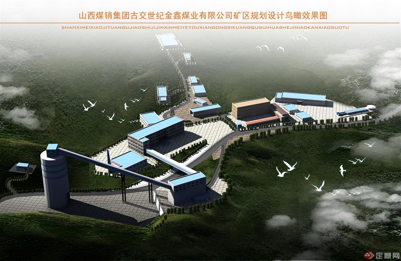 工业厂区规划设计,鸟瞰效果图+sketchup模型+cad平面