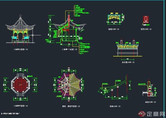 园林景观古典中式八角亭设计cad施工图