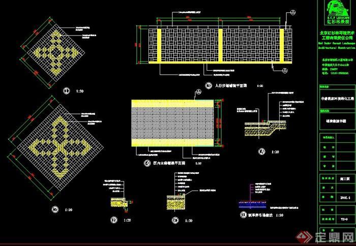 某小广场景观铺装设计cad施工图