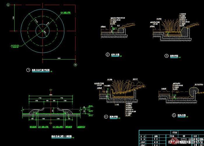 某水池设计CAD施工图