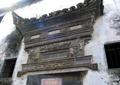 翘角,中式浮雕,中式门头