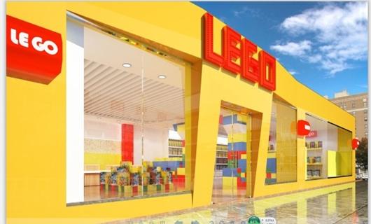 乐高玩具店