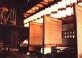 餐厅,料理店,餐桌椅,隔断,吊灯