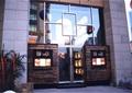 料理店,餐厅,外墙,门头,形象墙