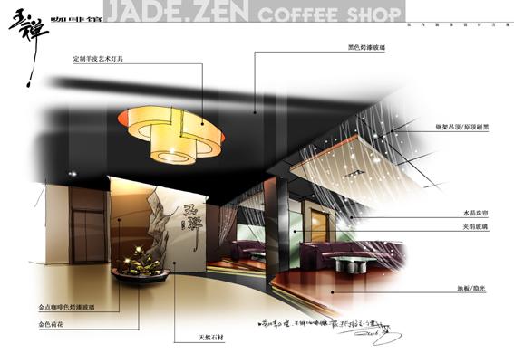 咖啡馆,餐厅,形象墙