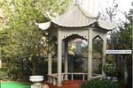 磐基景观-逸翠园别墅景观设计工程