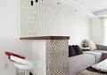 客厅,吧台,高脚凳,吊灯,沙发