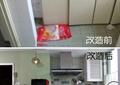 厨房,餐厅,吧台,橱柜