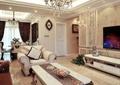 客廳,沙發,茶幾,吊燈,電視柜,電視墻,掛鐘,陳設