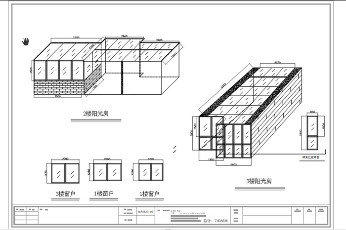 阳光房建筑设计cad方案图