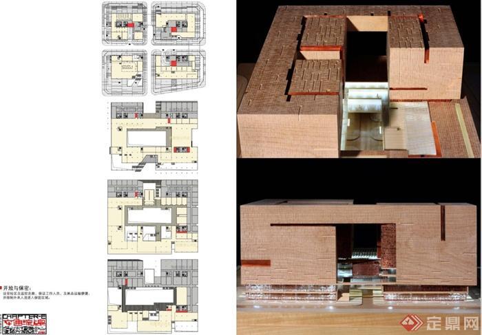 深圳市地产中心建筑设计公司文本方案档案建筑设计岗离职率高不图片