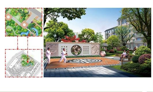 云南省红河州金平县颐养中心景观设计方案